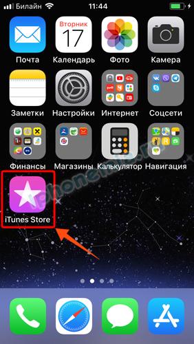 Как скачать фильм на айтюнс на айфон. Как скинуть фильм на iPhone через iTunes